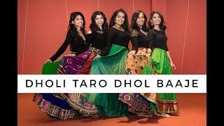Dhol Baaje - Hum Dil De Chuke Sanam | Bollywood Garba Dance | MAYBAE SHWETA | Navratri | Wedding
