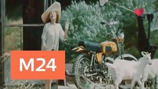 """""""Кинофакты"""": """"Романс о влюбленных"""" - Москва 24"""