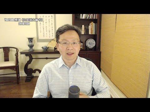 文昭:裁员大潮席卷中国;没了共产党,中国会发生什么?