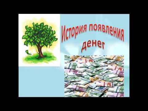Экология и экономика