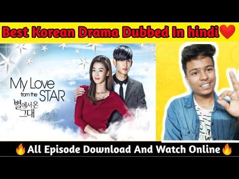 Download how to download korean drama my love from the star in hindi/my love from the star all episodes hindi