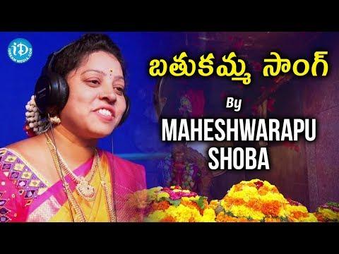 Bathukamma Song By Maheshwarapu Shoba    Bharath Mekala    B Prashanth