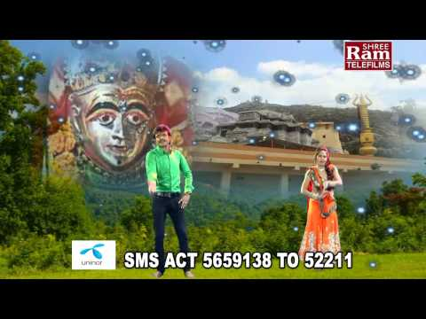 Sundha Matae Maya Lagadi || Sundha Chamundama ||Rakesh Barot