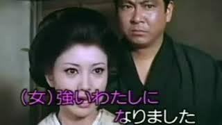 石原裕次郎&八代亜紀 - 恋路