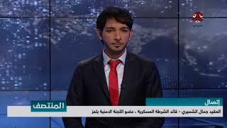 اللجنة الأمنية في تعز تدعو الحكومة والتحالف إلى الإستمرار في دعم عملية تحرير المحافظة