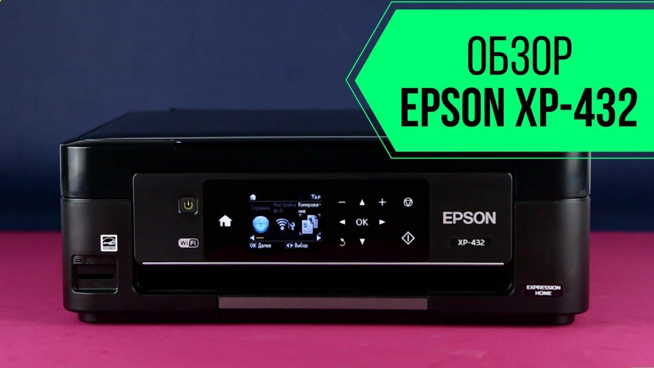 Обзор бюджетного МФУ Epson PX-045A c картриджами INKSYSTEM - YouTube