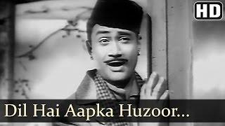 Dil Hai Aapka Hujur - Dev Anand - Madhubala - Jaali Note - Bollywood Old Songs - O.P.Nayyar
