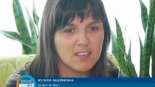 Штаб Рината Ахметова помогает детям с врожденным пороком сердца