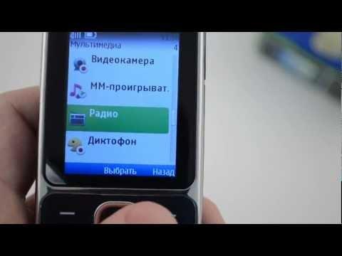 Обзор Nokia C2-01