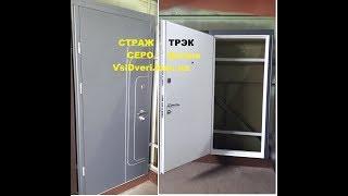 видео Белые входные железные двери
