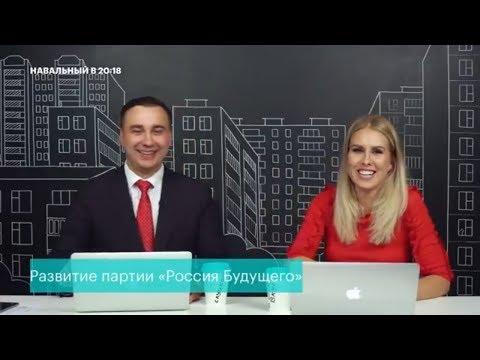 Как попасть в команду навального