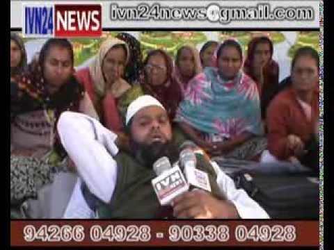 Ivn24news|Ivn Media|Samachar|News|Gujarati News|India News|ivn-20-01-2014