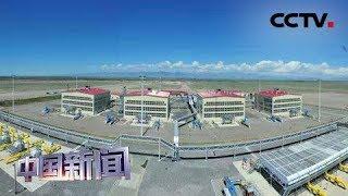 [中国新闻] 中亚中缅天然气管道累计向国内输气3000亿立方米 | CCTV中文国际