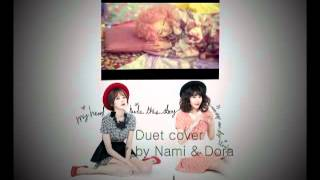 [DUET COVER] Davichi - Turtle (거북이) (with frauleindora)