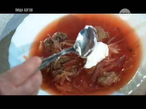 Супы в русской кухне названия