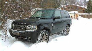 2006 Range Rover 4.2 Supercharged Test Drive