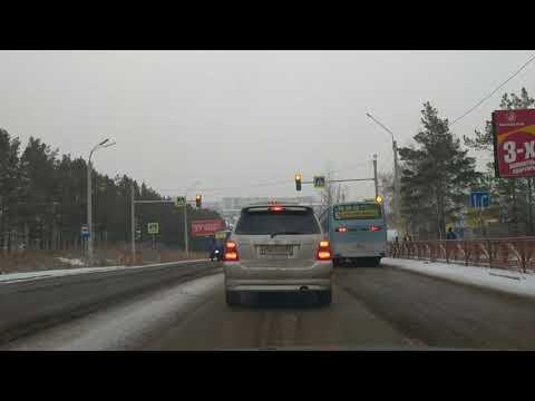 Дорога в Иркутск из Шелехова