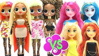 Play Doh Costumes OMG LOL Surprise VS MLP Equestria Girls