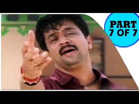 Puttintiki Ra Chelli | Telugu Film Part 7 of 7 | Arjun, Meena