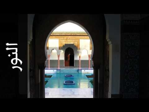 سورة-النور-خالد-القحطاني---surah-an-noor-khaled-al-qahtani