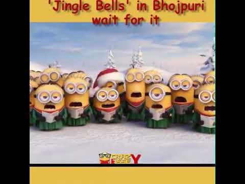 Jingle Bell's In Bhojpuri