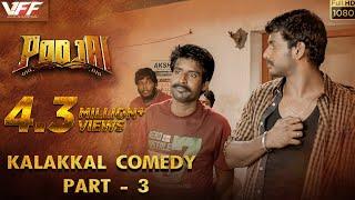 Poojai - Kalakkal Comedy Part - 3   Vishal, Shruti Hassan   Yuvan Shankar Raja   Hari