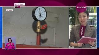 Келесі жылы электр жарығы мен коммуналдық қызметтер бағасы арзандайды (26.11.18)