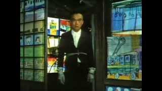 Akira Kurosawa DODESUKADEN 1970 黒澤明「どですかでん」