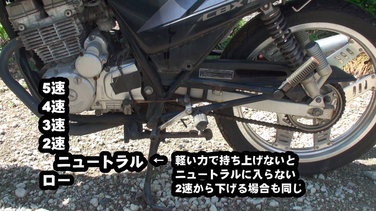 マニュアル バイク の 乗り 方