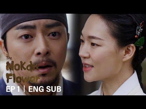 Han Ye Ri Swears At Cho Jung Seok In Japanese [The Nokdu Flower Ep 1]