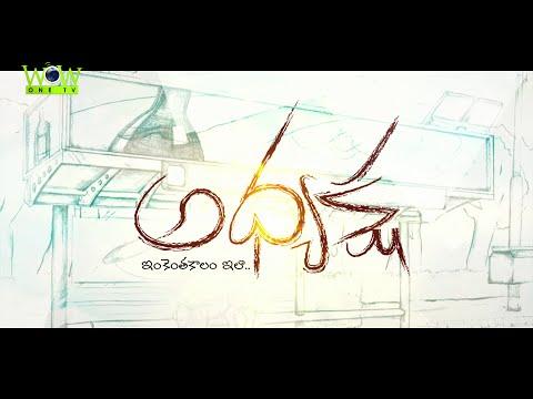 Adhyaksha    Latest Telugu Short Film  ...