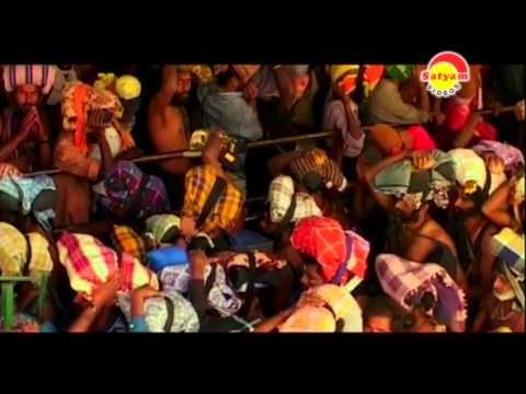 Poonkavanam - Swamigeetham