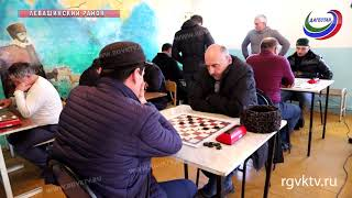3 этап Открытого кубка Дагестана по русским шашкам состоялся в селении Леваши