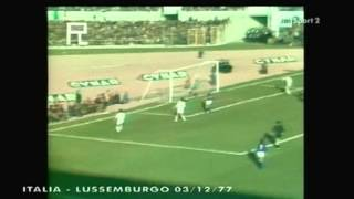 1977 (December 3) Italy 3 -Luxembourg 0 (World Cup Qualfier)