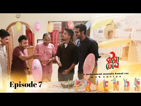 Friends I Last Episode I Ep 7 I M M Kamal Raz I Official Web Series