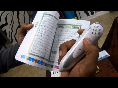 Quran Pen Reader Call Now 226-975-1988 Free delivery to Windsor Ontario only for EID.
