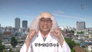 パンザマストよ永遠に(カシケンテーマソング)プロモーションビデオ