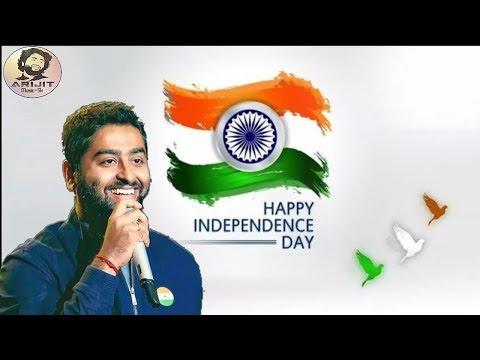 Arijit Singh | Jana Gana Mana | Live | Happy Independence Day | 2018 | WhatsApp Status | Full | HD
