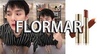 口红一哥李佳琦 - FLORMAR(Deluxe Cashmere)系列 | DC29 | DC39 | DC23 | DC37 | DC26 |