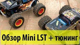 Обзор и тюнинг LOSI Mini LST