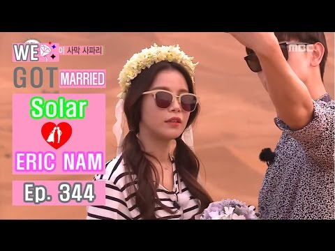 [We got Married4] 우리 결혼했어요 - Eric Nam  ♥  Solar have romantic 'wedding photo' at desert! 20161022