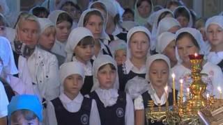 1 сентября в православной гимназии Челябинска