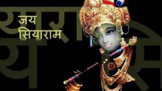 Sita ram charit ati pawan - Jai Siyaram