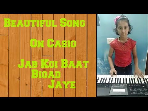 a-beautiful-song-present-by-my-little-sister-on-casio..-jab-koi-baat-bigad-jaye