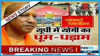 Yogi Government to review all programs started by Samajwadi Government