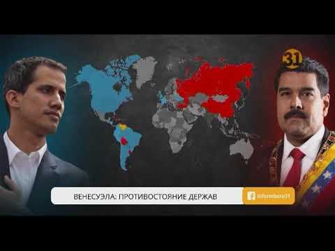 Цена на нефть марки Brent начала расти на фоне кризиса в Венесуэле
