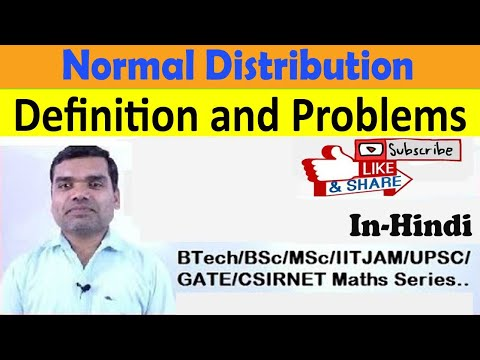 Normal Distribution in Hindi