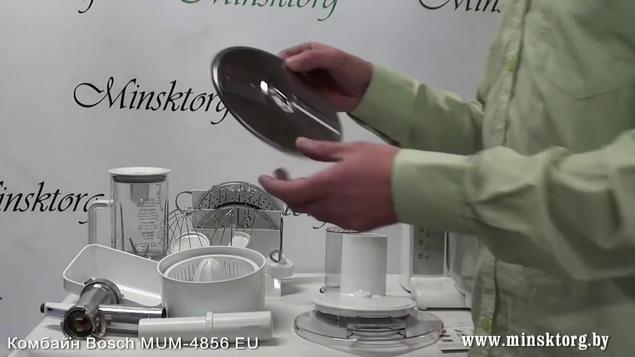 bosch mum 4856 eu youtube. Black Bedroom Furniture Sets. Home Design Ideas