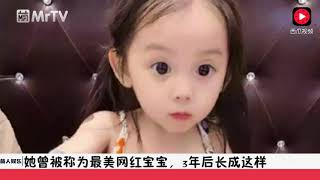 """曾被认为拥有""""完美五官""""的最美网红宝宝,现在更美了"""