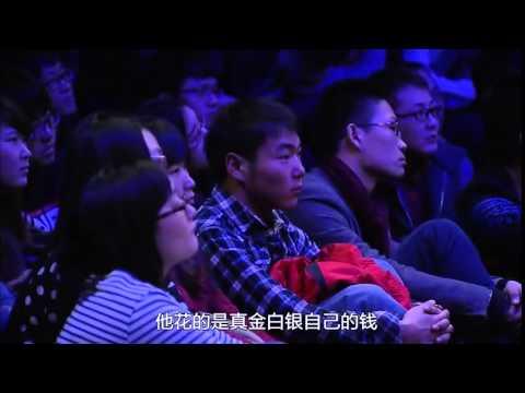 Bajo La Cupula Chai Jing Under The Dome El Documental En